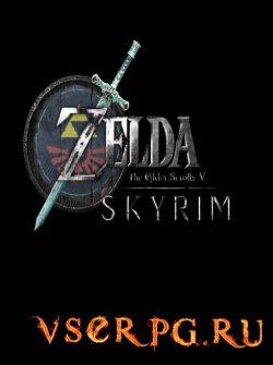 Постер игры Легенда о Зельде: реликты Хайрула