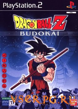 Постер игры Dragon Ball Z Budokai