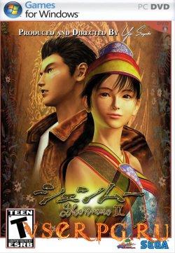 Постер игры Shenmue 2