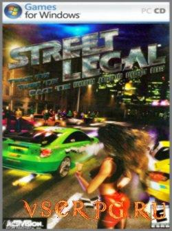 Постер Street Legal