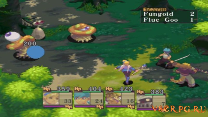 Breath of Fire 4 screen 1