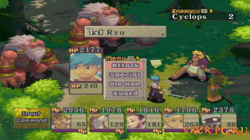 Breath of Fire 4 screen 2