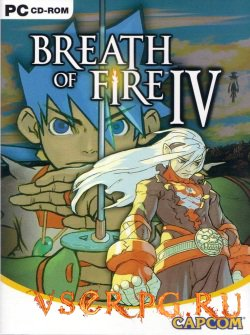 Постер игры Breath of Fire 4