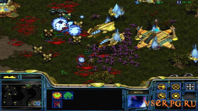 StarCraft Brood War screen 2