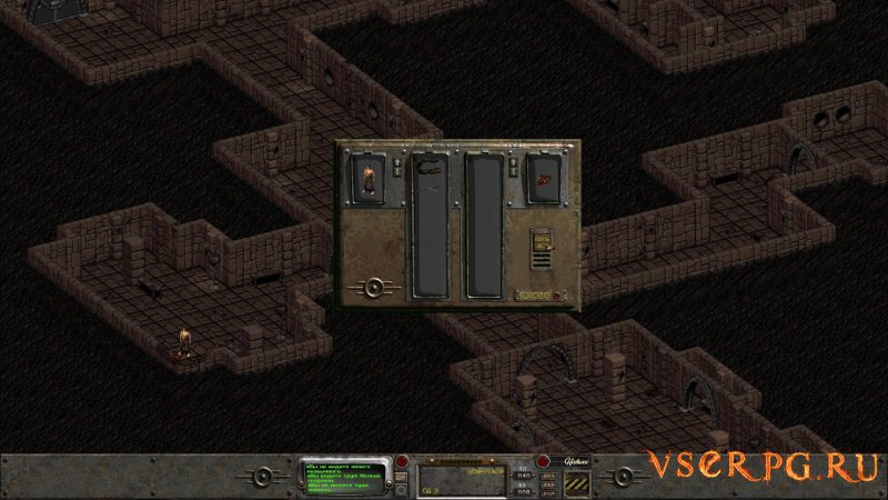 Fallout 2 screen 2