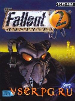 Постер Fallout 2