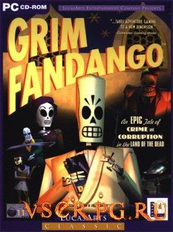 Постер Grim Fandango
