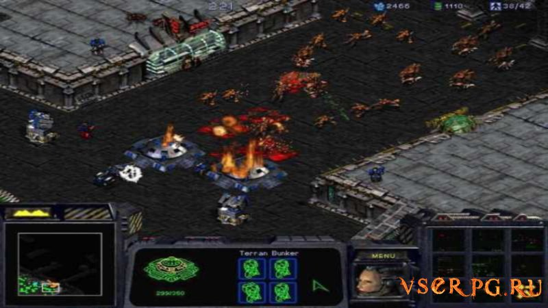 StarCraft 1 screen 3