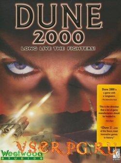 Постер Dune 2000