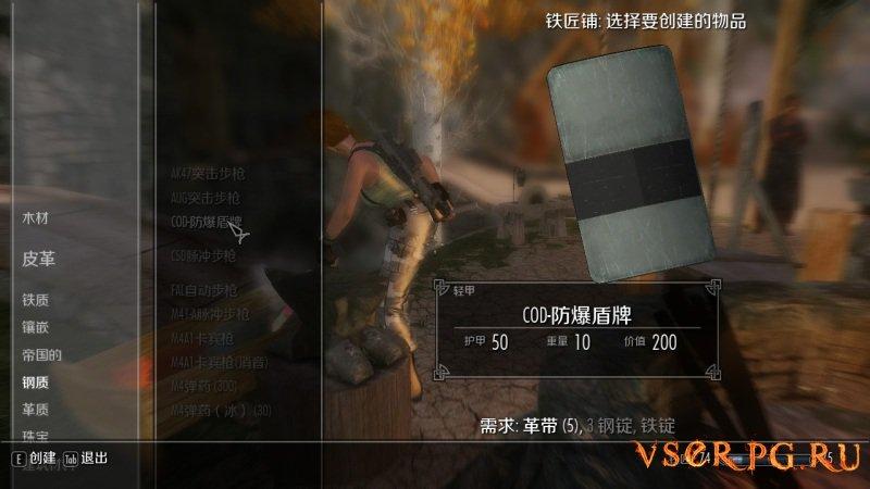 Огнестрельное оружие в Скайрим screen 2