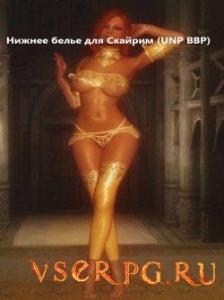Постер игры Нижнее белье для Скайрим (UNP BBP)