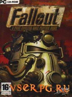 Постер игры Fallout 1