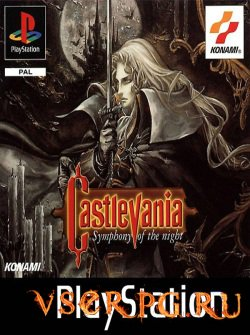 Постер игры Castlevania Symphony of the Night