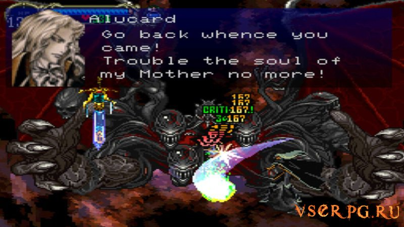 Castlevania Symphony of the Night screen 1