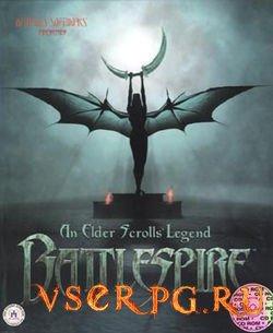 Постер игры An Elder Scrolls Legend: Battlespire