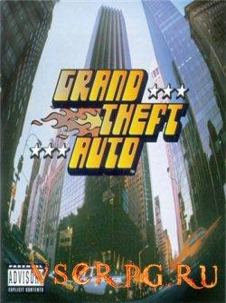 Постер игры GTA 1
