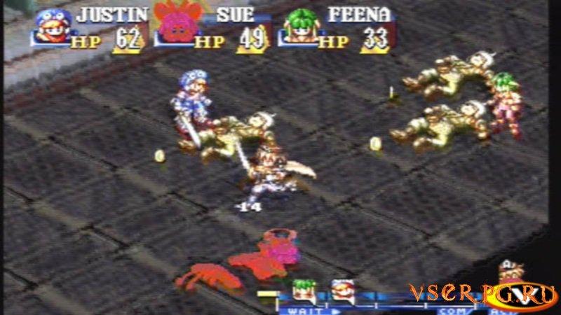 Grandia screen 3