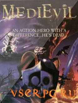 Постер игры Medi Evil