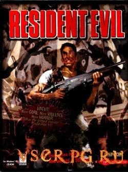 Постер игры Resident Evil 1