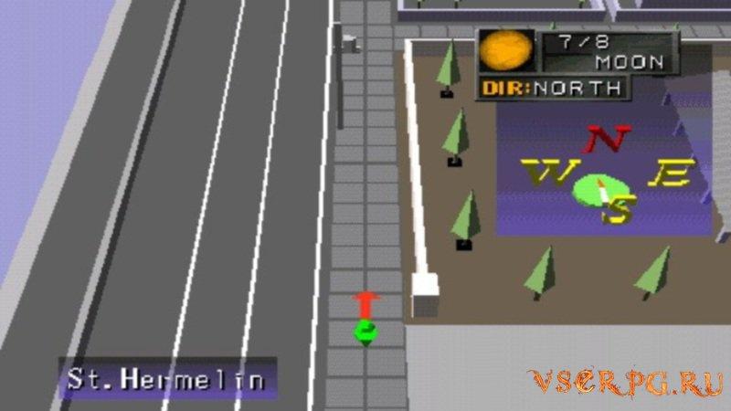 Persona screen 2