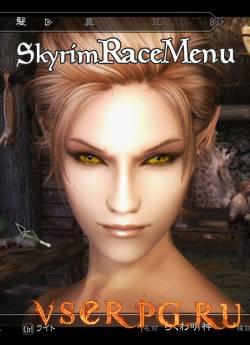 Постер игры RaceMenu