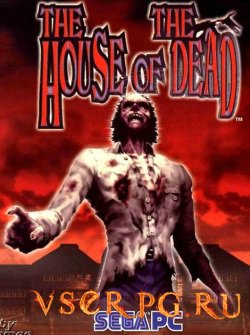 Постер игры The House of the Dead