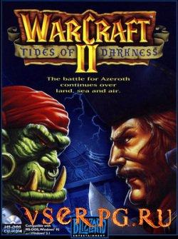 Постер игры Warcraft 2