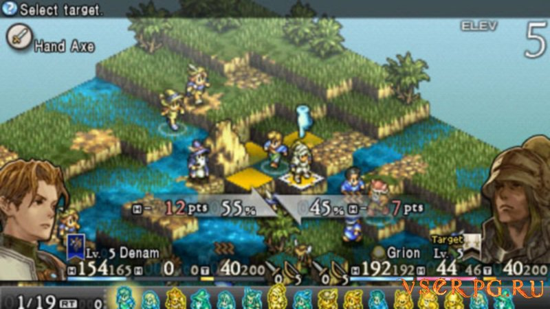 Tactics Ogre screen 2