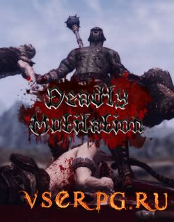 Постер игры Deadly Mutilation