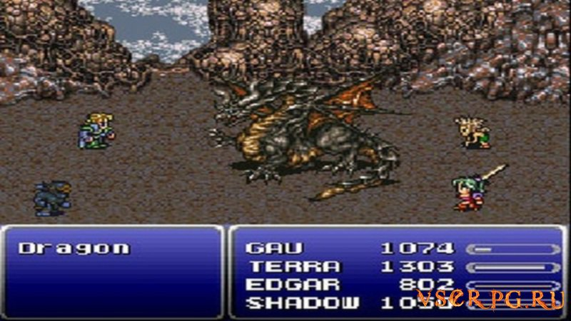 Final Fantasy 6 screen 3