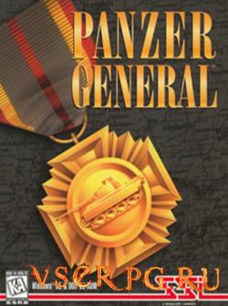 Постер игры Panzer General