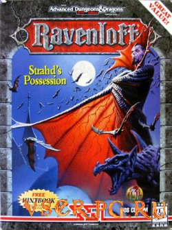 Постер игры Ravenloft