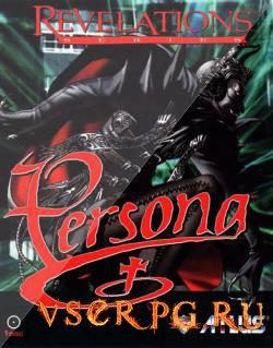 Постер игры Persona