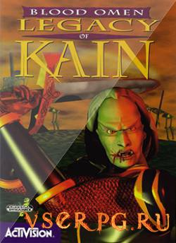 Постер игры Blood Omen Legacy of Kain