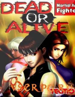 Постер Dead or Alive