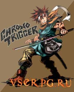 Постер Chrono Trigger