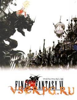 Постер игры Final Fantasy 6