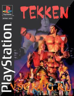 Постер игры Tekken