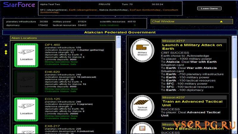 StarForce 2193 screen 1