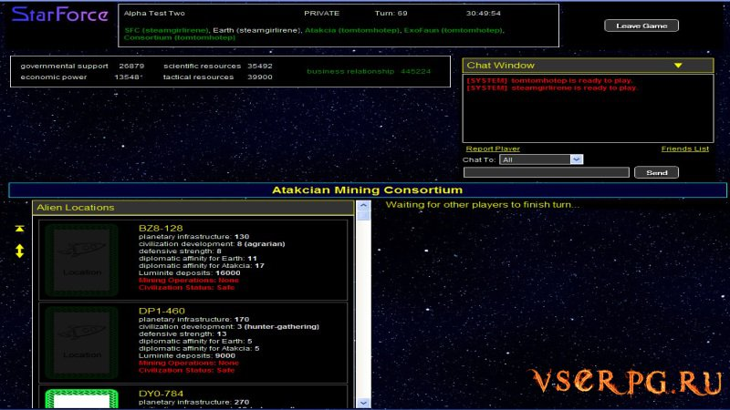 StarForce 2193 screen 2