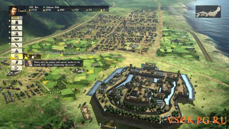 NOBUNAGA'S AMBITION: Sphere of Influence screen 2