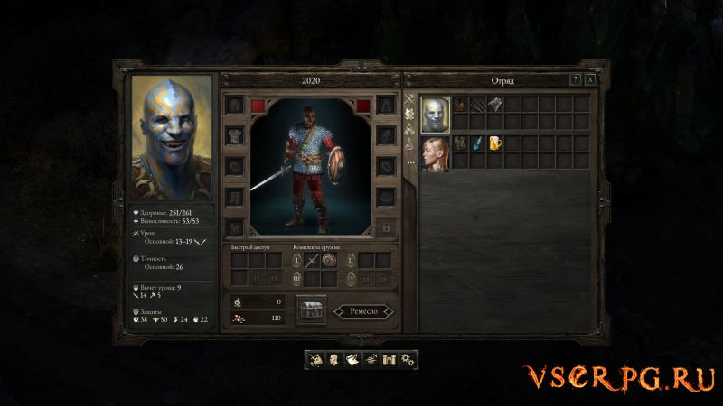 Pillars of Eternity The White March screen 2