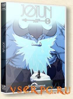 Постер игры Jotun