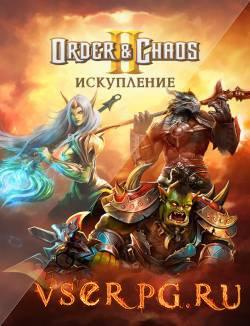 Постер игры Order & Chaos 2: Искупление