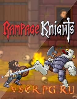 Постер игры Rampage Knights