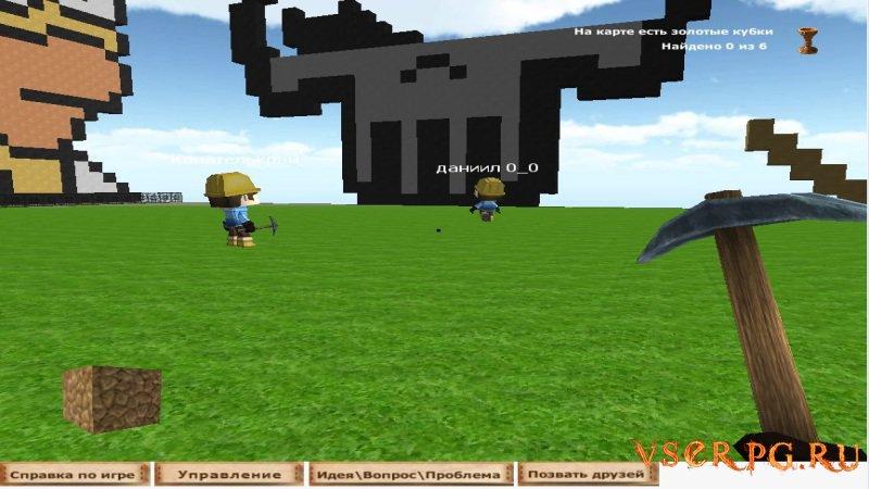 Копатель онлайн screen 2