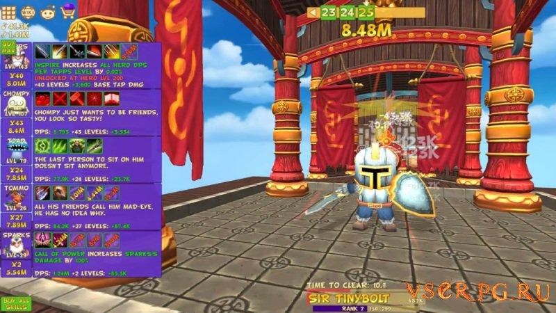 Tap Tap Infinity screen 2