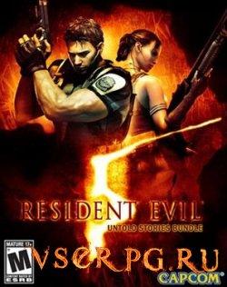Постер Resident Evil 5: Untold Stories