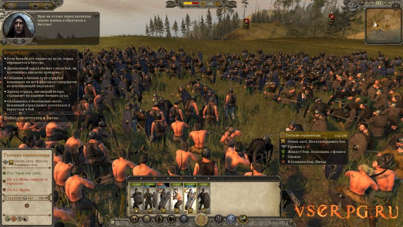 Total War Attila Celts Culture screen 1