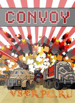 Постер игры Convoy